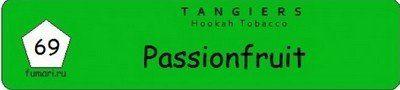 "Tangiers Birquq ""Passionfruit"" (""Маракуйя"")"