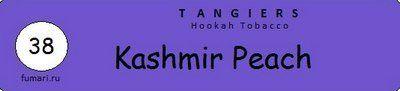 "Tangiers Burley ""Kashmir Peach"" (""Кашмирский персик"")"