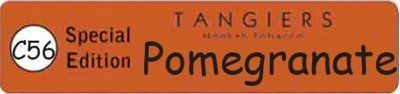 """Tangiers Special Edition """"Pomegranate"""" (""""Гранат"""")"""