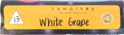 "Tangiers Noir ""White Grape"" (""Белый виноград"")"