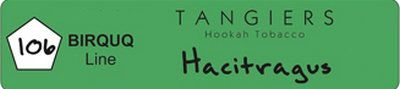 "Tangiers Birquq ""Hacitragus"" (""Цитрусовый микс"")"