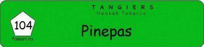 "Tangiers Birquq ""Pinepas"" (""Маракуйя и Ананас"")"