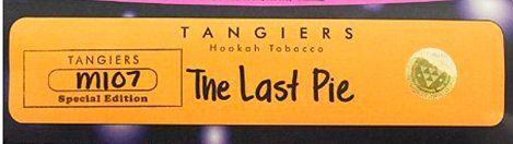 "Tangiers Special Edition ""The Last Pie"" (""Последний кусок ягодного пирога"")"
