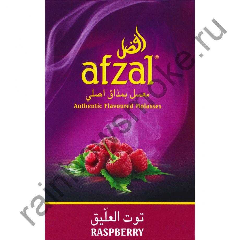 Afzal 50 гр - Raspberry (Малина)