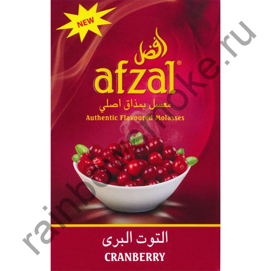 Afzal 50 гр - Cranberry (Клюква)