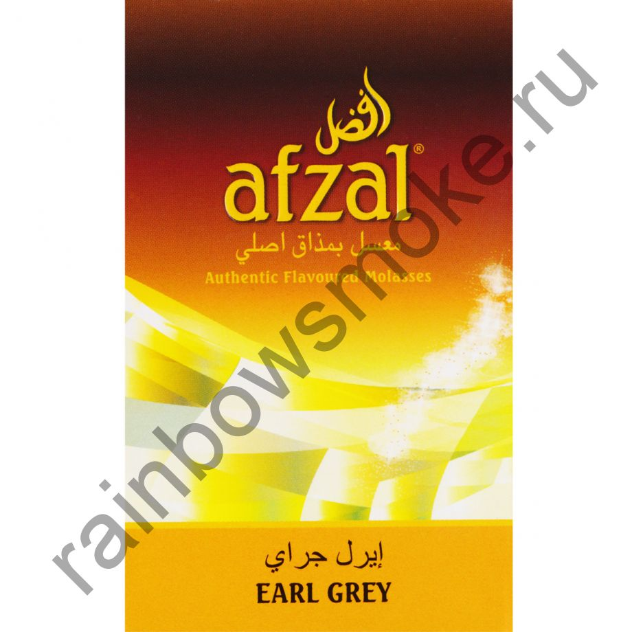 Afzal 50 гр - Earl Grey (Эрл Грей)