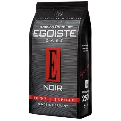 Эгоист Noir зерно 250г