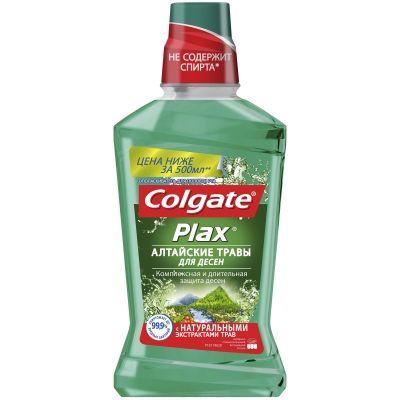 Ополаскиватель для полости рта Colgate Plax Алтайские травы 250мл