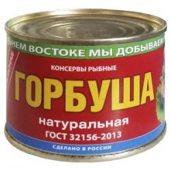 Горбуша в томатном соусе б№6 Примрыбснаб 250г