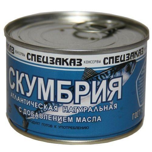 """Скумбрия НДМ """"Спецзаказ"""" ключ 250гр"""