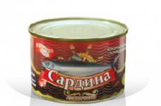 Сардина в томатном соусе 250гр