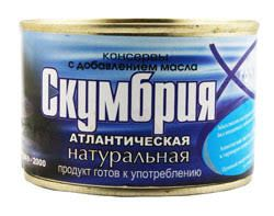 "Скумбрия НДМ ""Рыбпромпродукт"" 250гр"