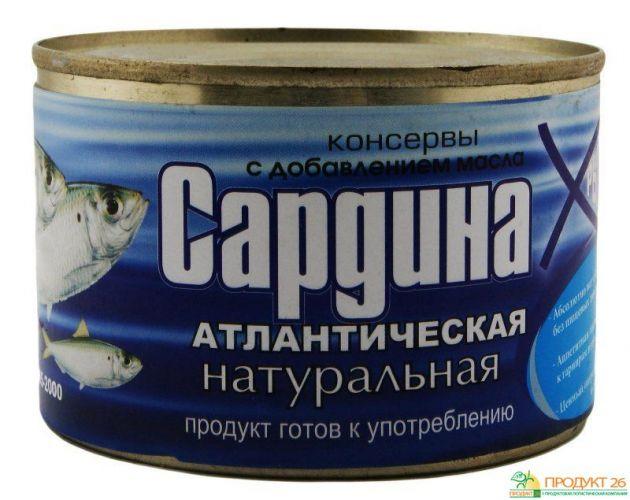 "Сардина НДМ ""Рыбпромпродукт"" 250гр"