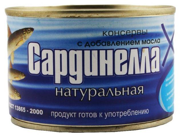"""Сардинелла НДМ """"Рыбпромпродукт"""" 250гр"""