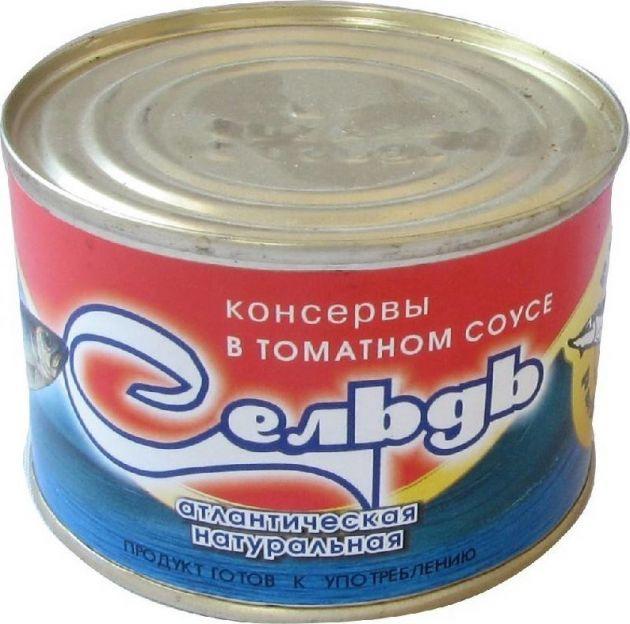 Сельдь в томатном соусе 250гр