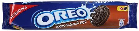 Печенье Орео с какао и вкусом шоколада 95г