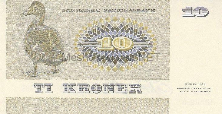 Банкнота Дания 10 крон 1977 г