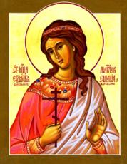 Евлалия Барселонская (рукописная икона)