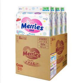 Набор Merries S82