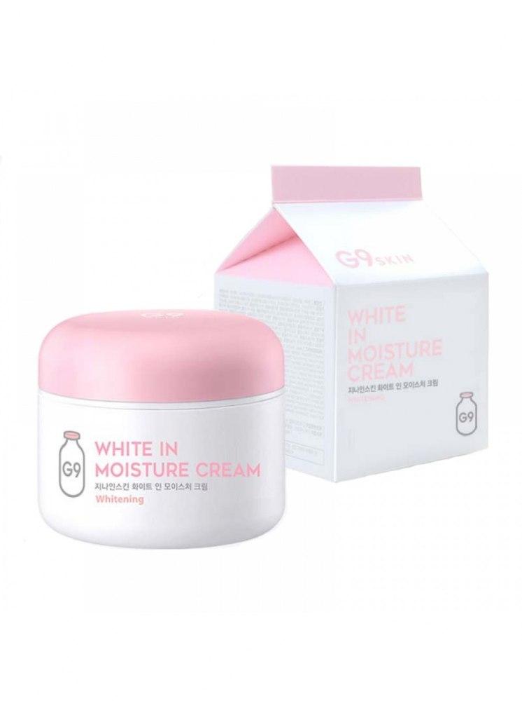 Осветляющий увлажняющий крем для лица BERRISOM G9 White In Moisture Cream
