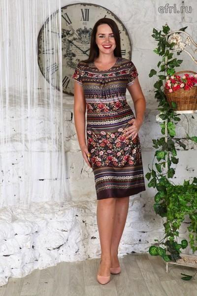 Sale Платье женское Марго Efri-D406 (масло)