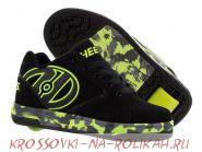 Роликовые кроссовки Heelys Propel 2.0 770981