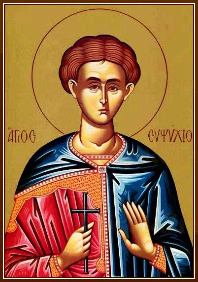 Евпсихий Кесарийский (Каппадокийский) (рукописная икона)