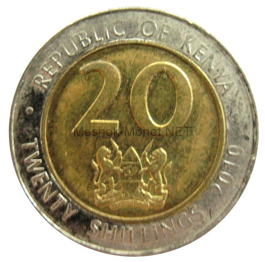 Кения 20 шиллингов 2010 г.