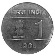 Индия 1 рупия 2005 г.