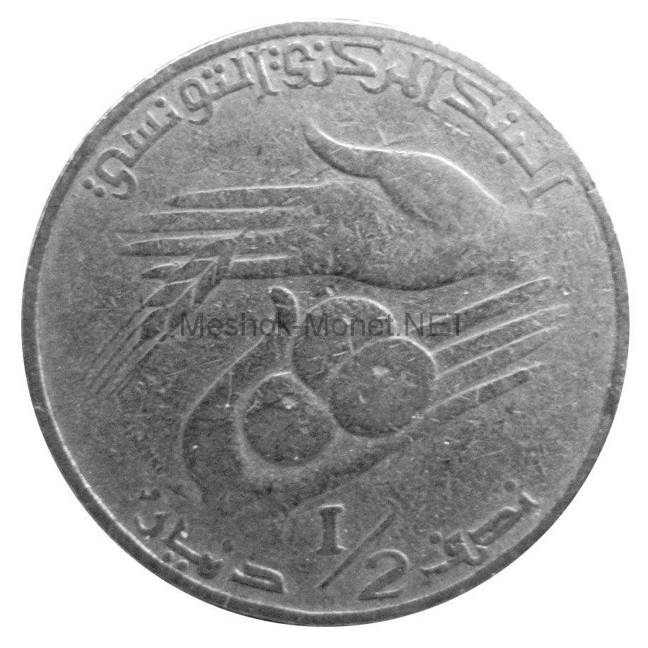 Тунис 1/2 динара 1983 г.