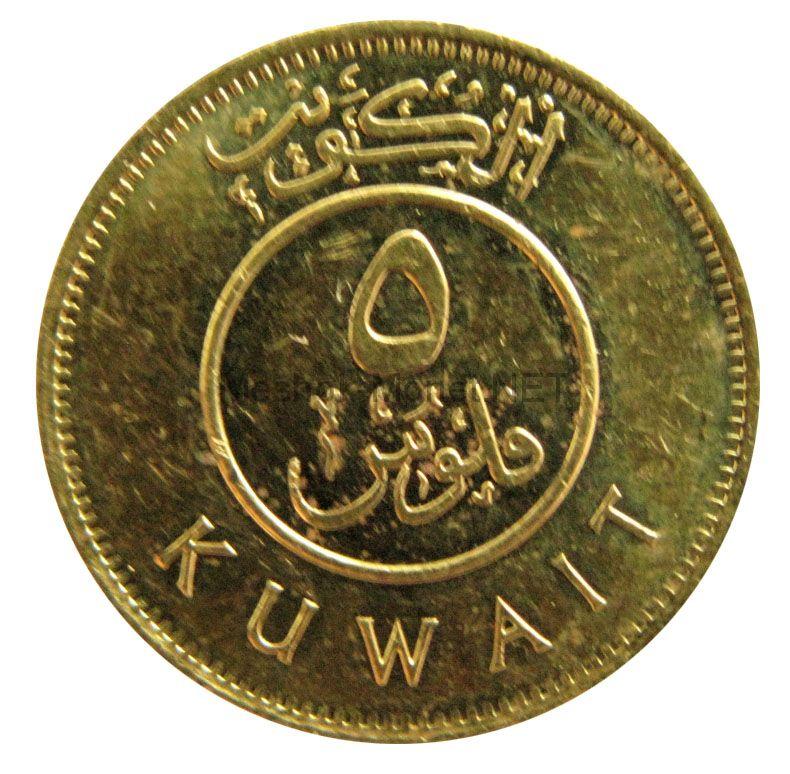 Кувейт 5 филс
