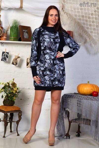 Sale Платье женское Вика Efri-D416 (интерлок)
