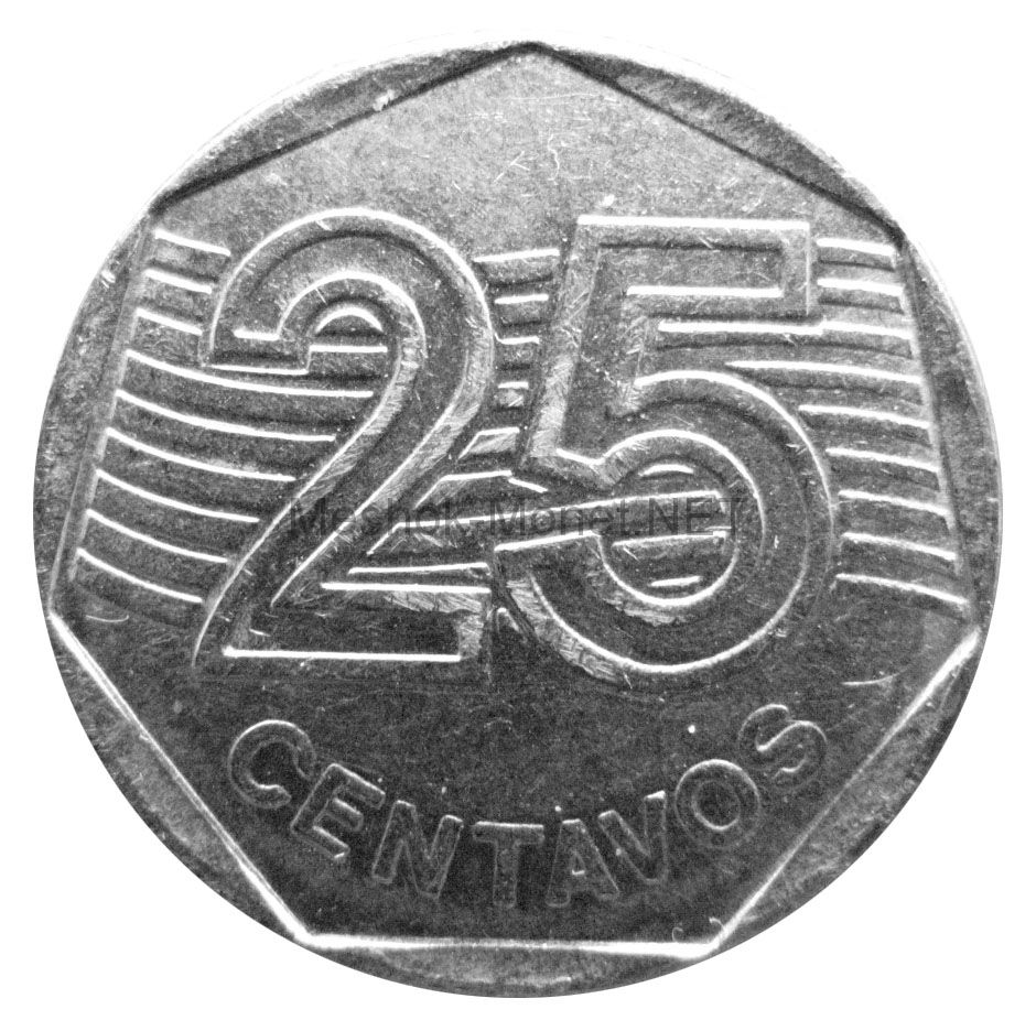 Бразилия 25 сентаво 1995 г.