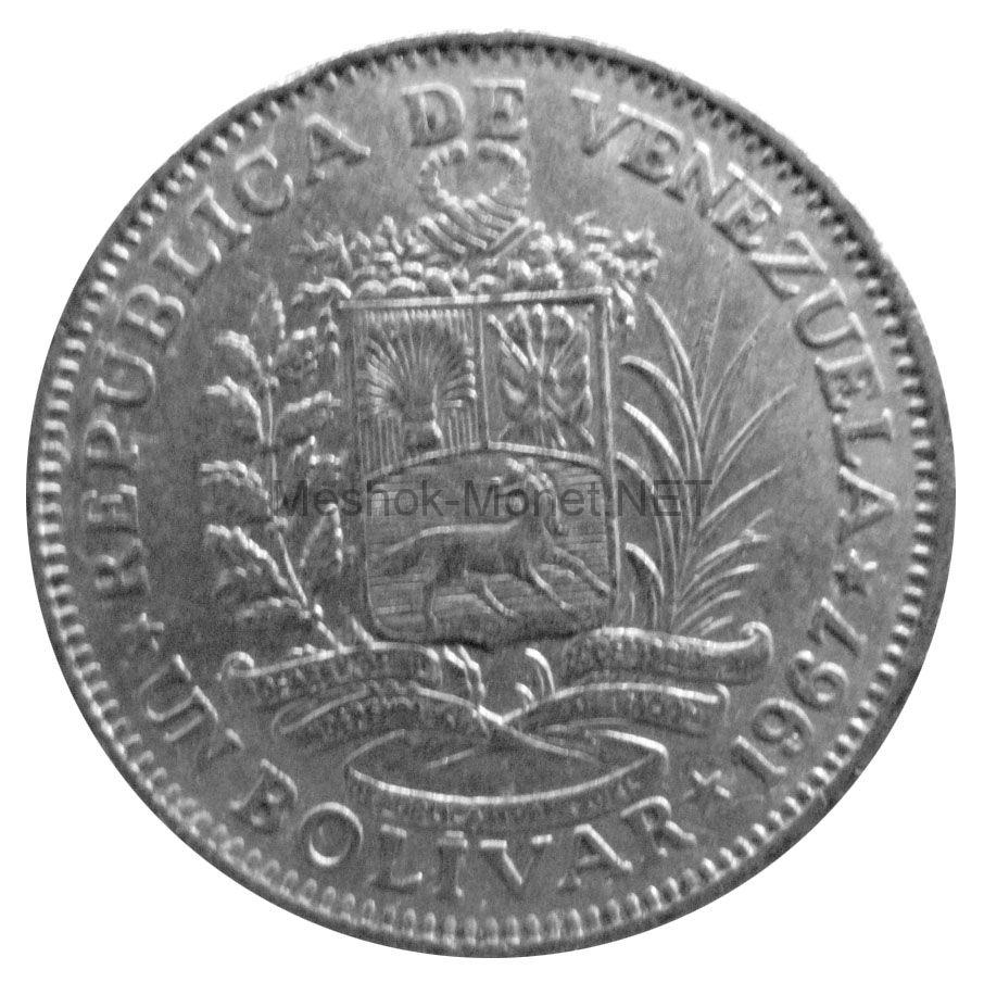 Венесуэла 1 боливар 1967 г.