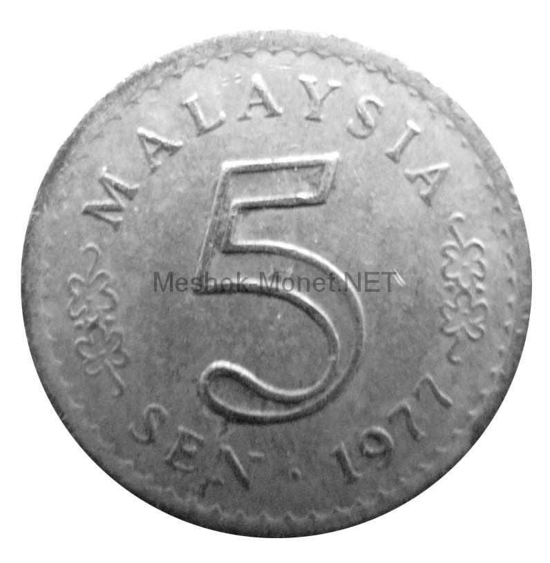 Малайзия 5 сен 1971 г.