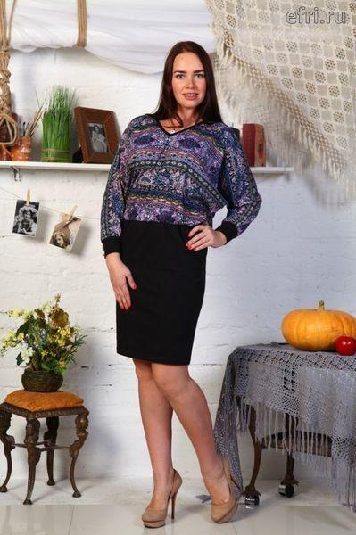 Sale Платье женское Милана Efri-D417 (интерлок)