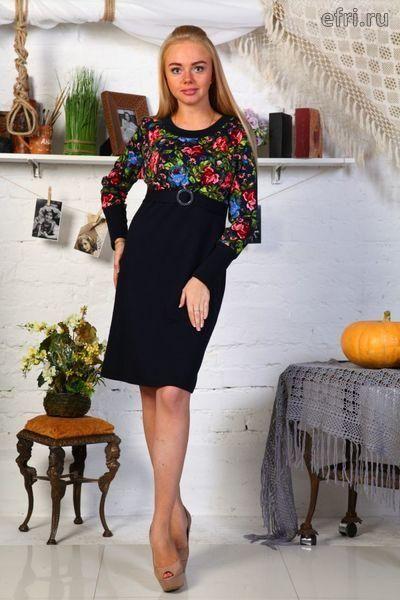 Sale Платье женское Леся Efri-D411 (интерлок)