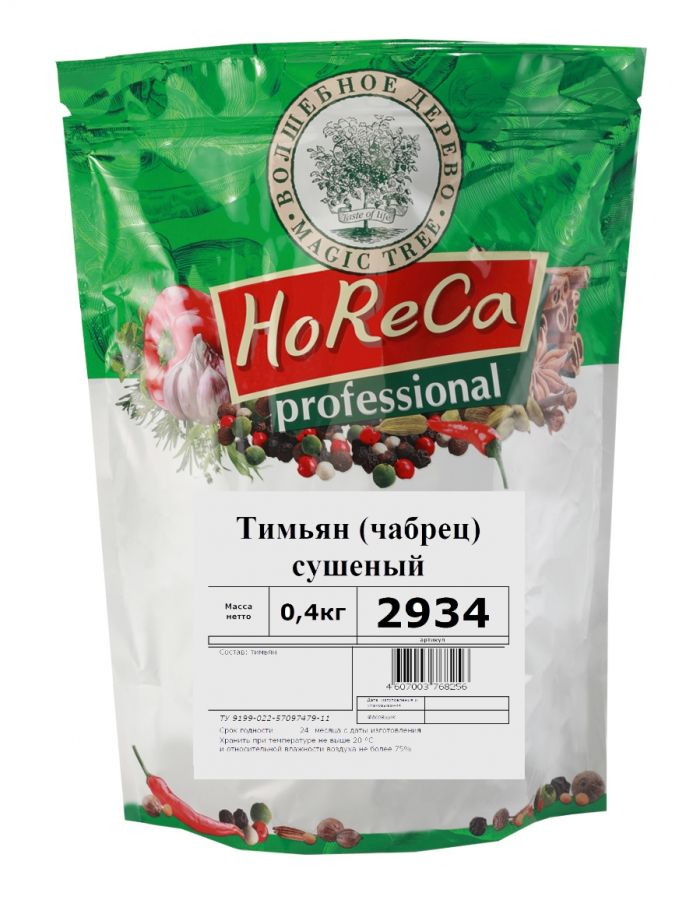 HORECA ПАКЕТ ТИМЬЯН (ЧАБРЕЦ) 400 г