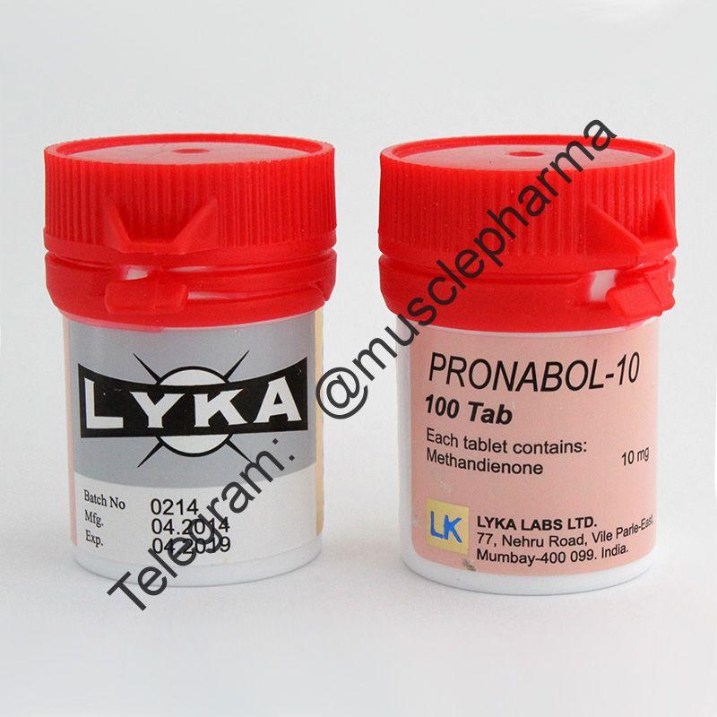 PRONABOL-10 (ПРОНАБОЛ). 100 таб. по 10 мг.