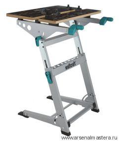 Зажимный и рабочий стол (Верстак) с регулируемой высотой 680х780-950х525  Wolfcraft Master 700