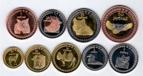 Набор монетовидных жетонов Бурятия 2014
