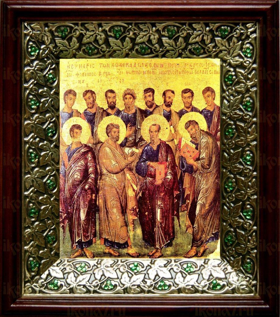 12 апостолов (21х24), киот со стразами