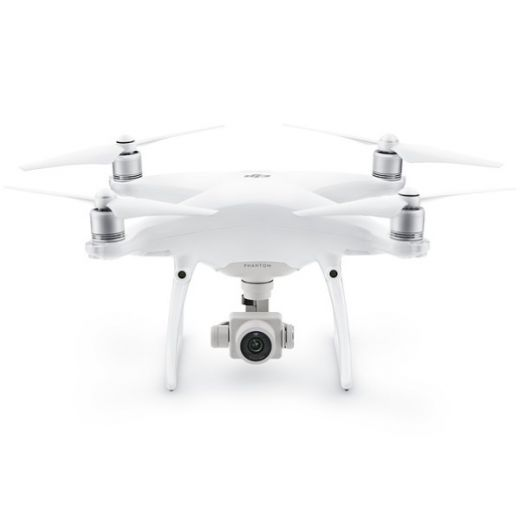 Квадрокоптер DJI Phantom 4 Pro