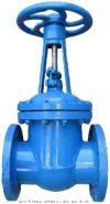 30нж65нж - Задвижка клиновая с выдвижным шпинделем штампосварная фланцевая, PN25