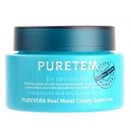 Welcos Puretem Purevera Real Moist Cream Super Size