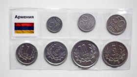 НАБОР МОНЕТ - АРМЕНИЯ, 5 шт + упаковка