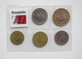 НАБОР МОНЕТ - БАХРЕЙН, 5 шт + упаковка