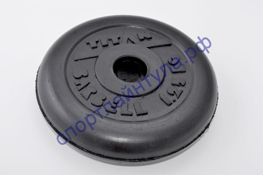 Диск обрезиненный d-26 мм 1,25 кг