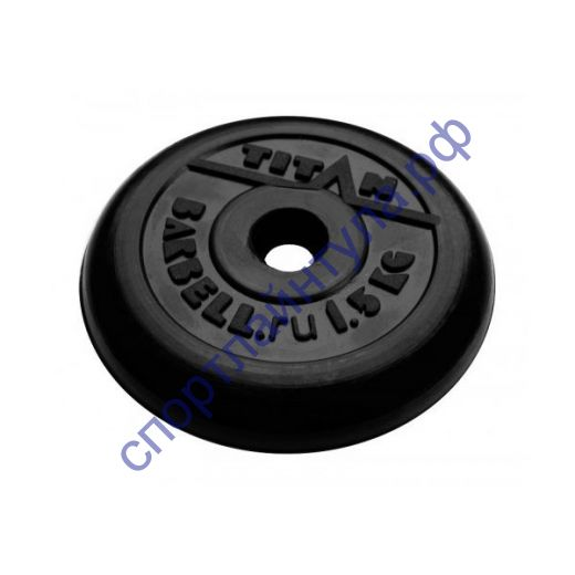 Диск обрезиненный d-26 мм 1,5 кг