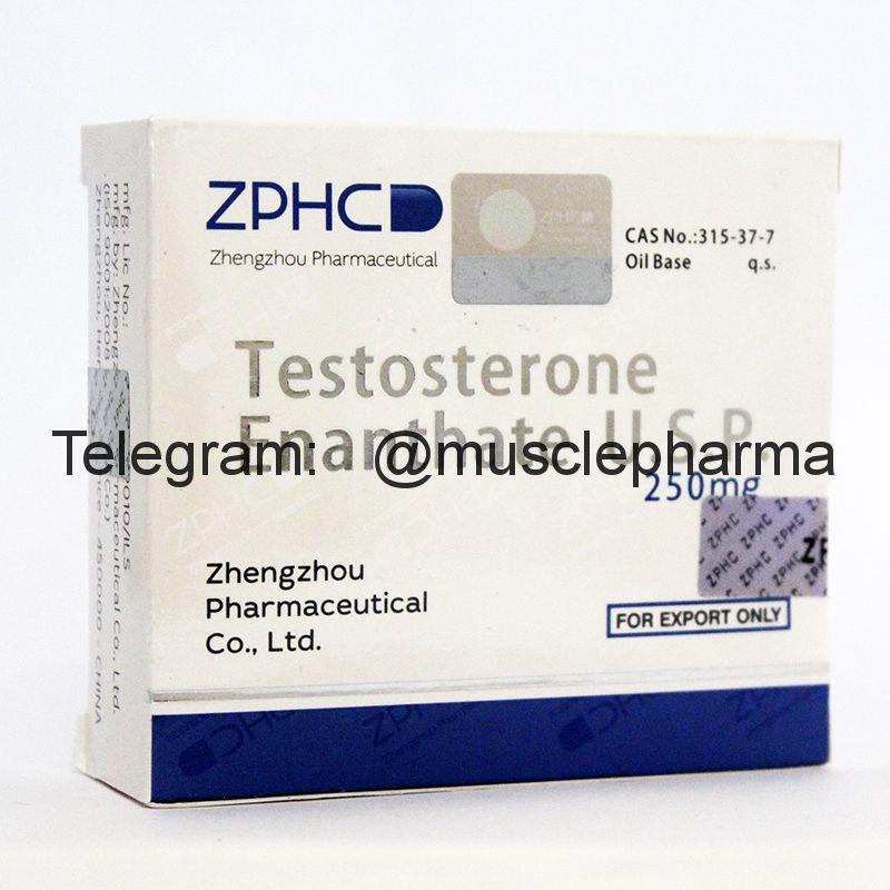 TESTOSTERON ENANTHATE (ZPHC). 10 ампул * 1 мл.